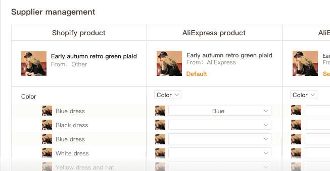 Cette image a un attribut alt vide; le nom du fichier est dsers-fournisseur-aliexpress.jpg